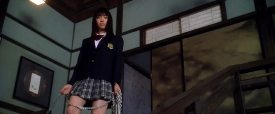 killbillvol1205